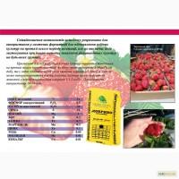 Продам удобрение Agro Nova NPK14:6.5:26 25кг для клубнике