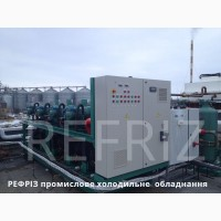 Холодильне обладнання камери заморозки охолодження зберігання під ключ ТОВ РЕФРІЗ
