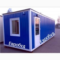 Бытовки строительные в Одессе, заказать бытовку