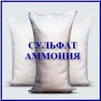 Сульфат аммония гранулированный (бег/мешок)