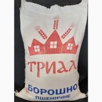 Продам Мука пшеничная в/с 5, 10, 25, 50кг