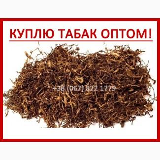 Сдать табак оптом цена эл сигарета купить интернет