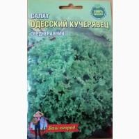 Салат Одесский Кучерявец 10г
