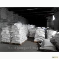 САХАР 810 грн/мешок 50 кг с доставкой