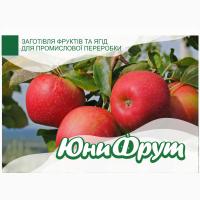Куплю яблоко от 20т на сок