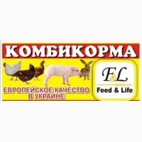 Комбикорм Фидлайф