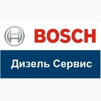 Ремонт форсунок BOSCH (бош) common rail