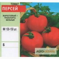 Семена томатов на вес по оптовым ценам. (производитель) цена от 500грн/кг.