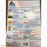 ДП «Эней», продает масло сливочное монолит и фасовка собственного производства