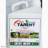 Продам средства защиты растений. Гербициды, фунгициды, исектициды