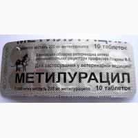 Метилурацил таблетки 0, 5 10 Укрветбиофарм