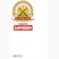 Мельница на постоянной основе закупает пшеницу 2-3 кл 100т