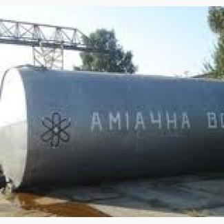 Продам аммиачную воду