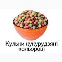 Продам экструзионные шарики рисовые, кукурузные, пшеничные