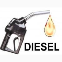 Продам дизельное топливо Эвро 5 мозырь Бесплатная доставка