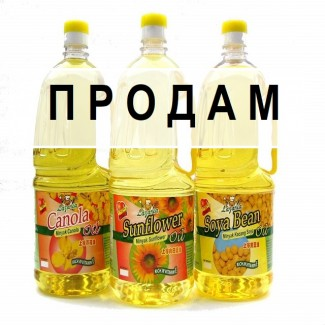 ПРОДАМ: Подсолнечное масло, Рапсовое масло, Кукурузное масло….КИЕВ