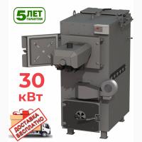 Твердотоплвный Пеллетный котел 30 кВт DM-STELLA