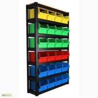 Стеллажи с ящиками под метизы - купить в Полтаве