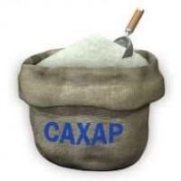 Компания продает оптом сахар, 50000 тонн, цена 400 $ 1/т. FOB