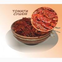 Овощи сушеные (Свекла, Морковь, Картошка, Томат, Лук, Грибы)