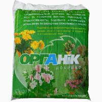 Органо-мінеральні добрива і субтрати по всій Україні