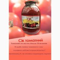 Сок томатный, сік томатний 3л