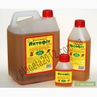 Актофит-биологический инсектоакарицид купить оптом(40мл.,200мл,0.9л,4. 5л