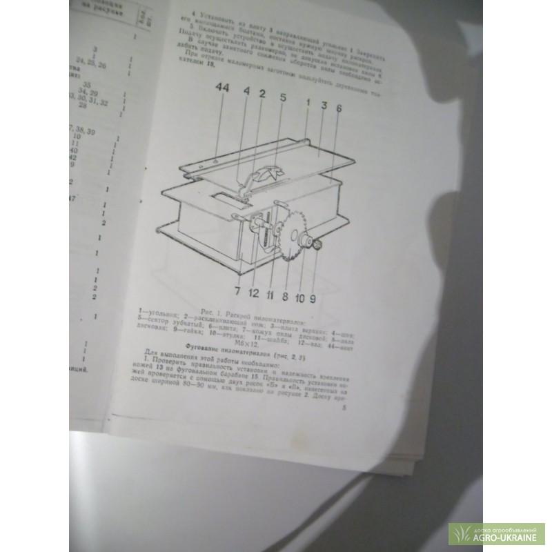 станок убон-1.1у3.1 инструкция по эксплуатации
