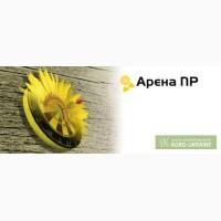 Продам семена подсолнечника Сингента Арена ПР / Arena PR