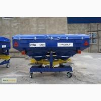 РМД-3000;РМД- 1000;РМД-500; разбрасыватель минеральных удобрений