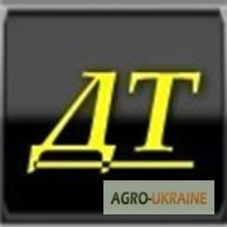 Продаем ДТ (Евро 5) оптом с базы в Харькове +масла, смазки, тосол, керосин