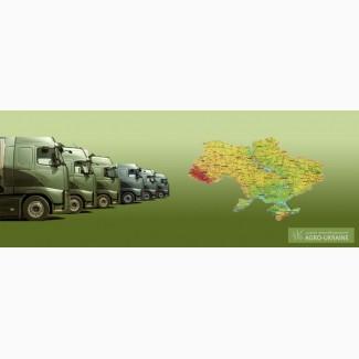 Грузоперевозки от 1 до 25т по Харькову и области. Большой выбор машин