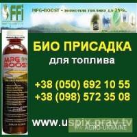 Приглашаем партнеров в нефтебизнес Украины.