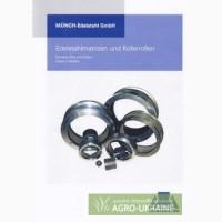 Гранулятор MUENCH (RMP250, 350, 420, 520, 660...) для грануляции кормов