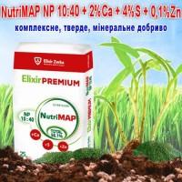 Миниральное удобрение, амофос Nutrimap NP 10:40 (Сербия)