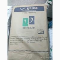 L-Лизин моногидрохлорид