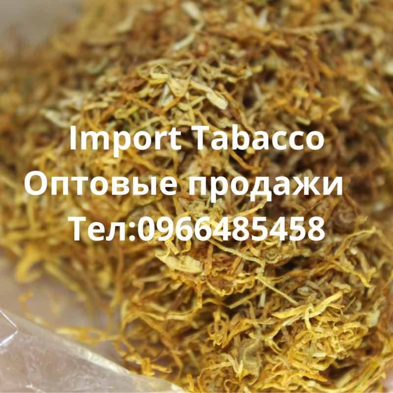 Оптовые продажи табака dubai red сигареты купить