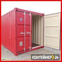 Морские контейнеры 20 футов! Новые и б/у! Доставка по Украине