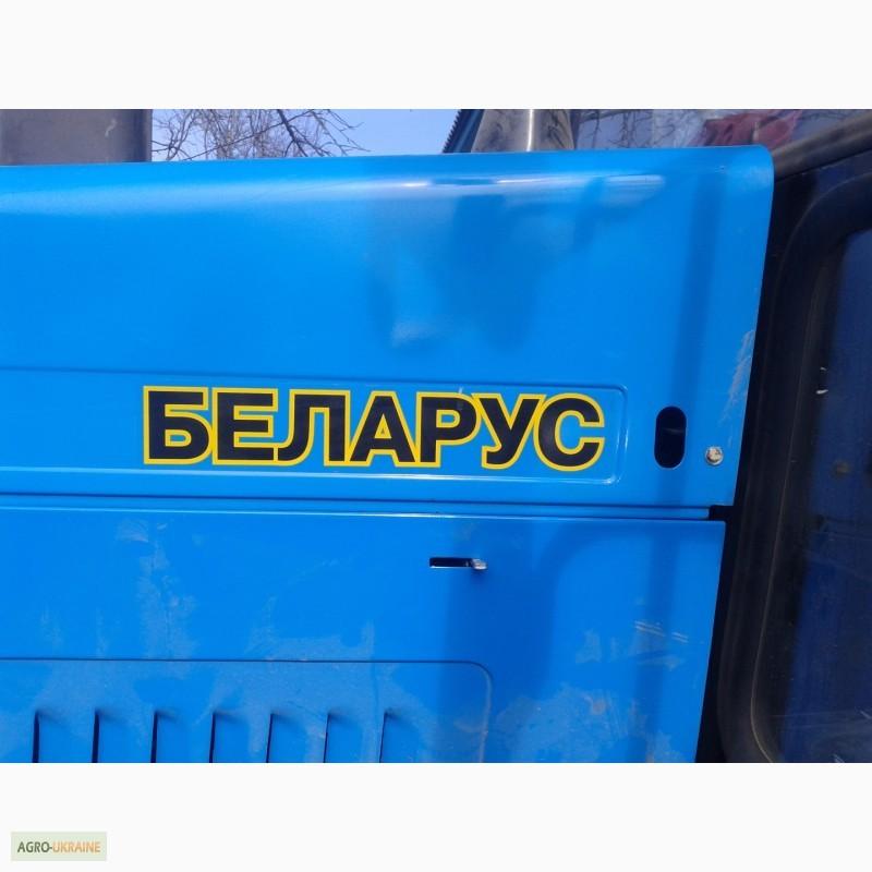Купить стекла на трактор МТЗ, ЮМЗ, Т-16, Т-25, Т-40, ХТЗ в.