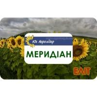 Насіння соняшника Меридиан ( сербської селекції)