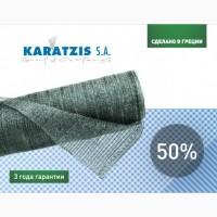 Сетка затеняющая Karatzis зеленая (6х50) 50%