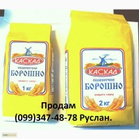 Flour for export