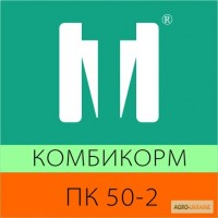 Комбикорм для свиней (МТ) старт ООО ТД ТОРМИКС