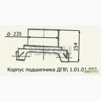 Корпус подшипника ДГВ 1.01.01.002