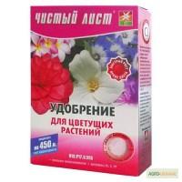 Продам Удобрение Чистый Лист для Цветущих растений