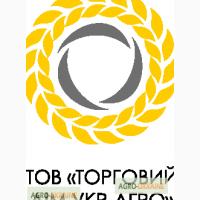 Карбамід, Аміачна селітра, Діамофоска, Нітроамофоска, КАС