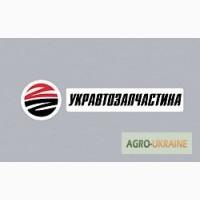 ТОВ «Укравтозапчастина» через мережу філій по всій Україні, закуповує пшеницю