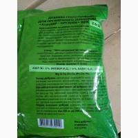 Не містить генно-модифікованих організмів 3%азот-12%фосфор-12%калий