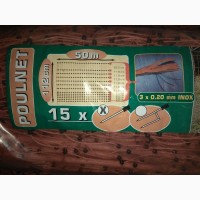 Электроизгородь (электропастух) сетка для кур, индеек, гусей обмен на зерно