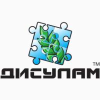Агрохімічні Технології гербіцид ДИСУЛАМ (аналог Прима)